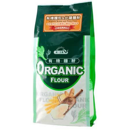 [統一生機]有機麵包&比薩麵粉(500g)