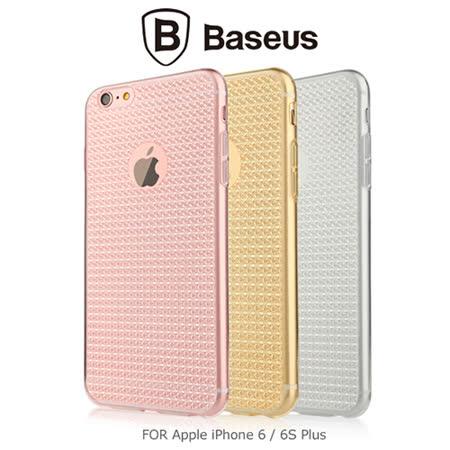 BASEUS Apple iPhone 6/6S Plus 鑽石套