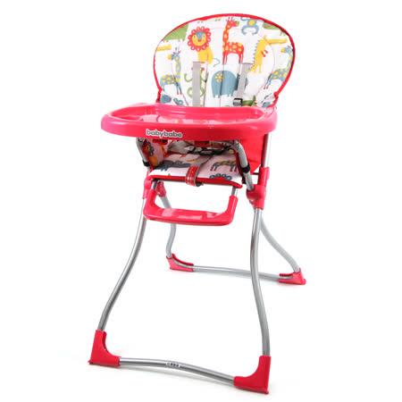 【Babybabe】 兒童高腳餐椅(紅色)
