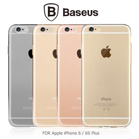 BASEUS Apple iPhone 6/6S Plus 清潤套