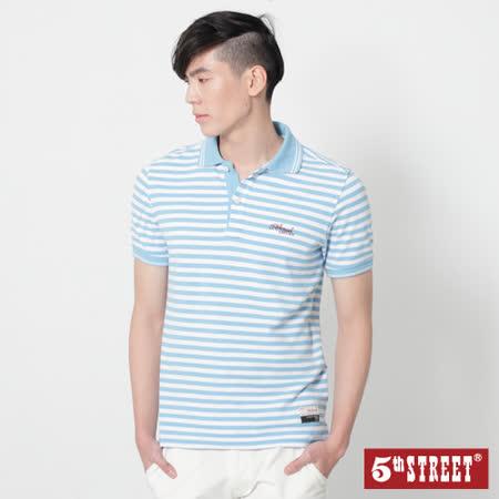5th STREET 條紋短袖POLO衫-男-土耳其藍