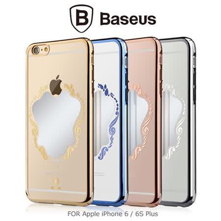 BASEUS Apple iPhone 6/6S Plus 魔鏡殼