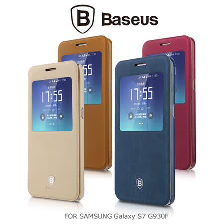 BASEUS SAMSUNG Galaxy S7 G930F 簡約皮套