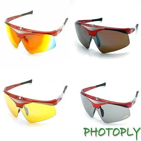台灣品牌PHOTOPLY紅色MLB大聯盟眼鏡(4-in-1紅外光IR/藍光/POL寶麗萊/夜視)