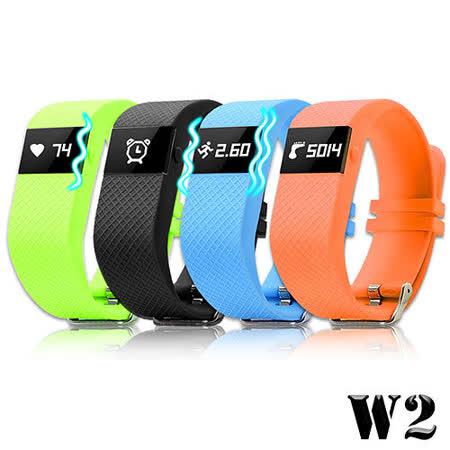 【長江】W2 亮彩藍牙心率手環(OLED螢幕顯示)