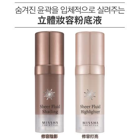 韓國 MISSHA 立體妝容粉底液 10ml