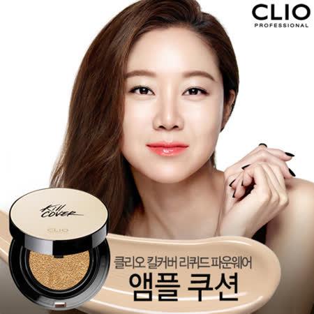 韓國 珂莉奧 CLIO Kill Cover 魔力水潤安瓶精華氣墊水凝粉餅