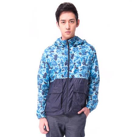 【hilltop山頂鳥】男款超潑水抗UV超輕量外套S02M79-藍印花