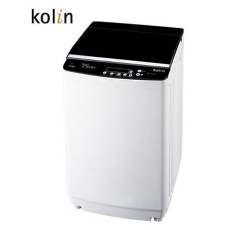 KOLIN 歌林11kg單槽洗衣機(不鏽鋼內槽) BW-11S03(含運+基本安裝+舊機回收)
