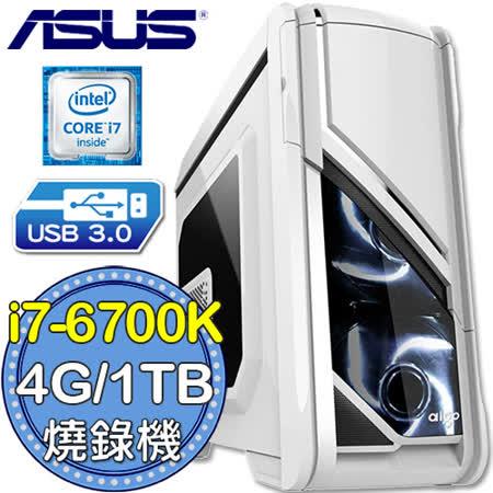 華碩Z170平台【皇極英雄】Intel第六代i7四核 SSD 120G燒錄電腦
