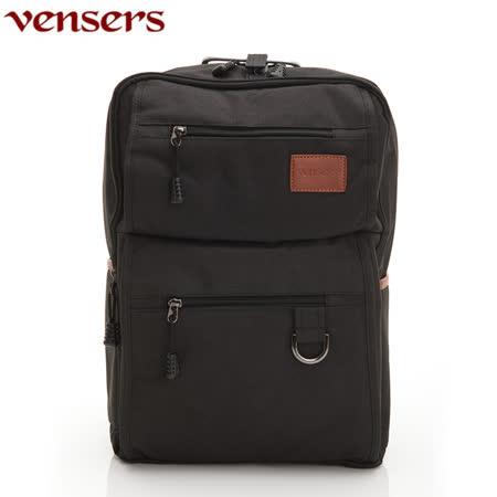 【Vensers】簡約丹寧牛仔後背包(R00066101黑色)