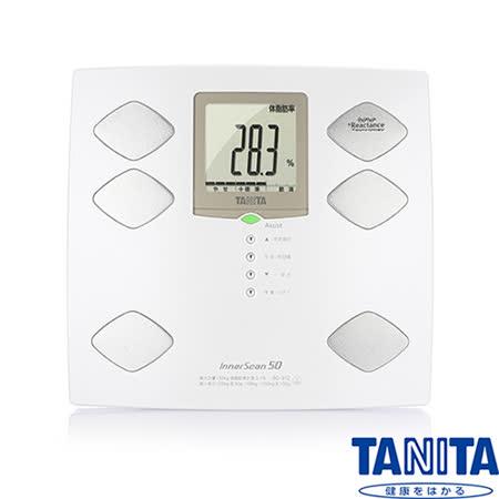 TANITA九合一體組成計嬰兒寵物功能BC312(日本製)-珍珠白