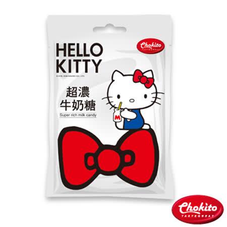 巧趣多Hello Kitty 西班牙超濃牛奶糖 40g
