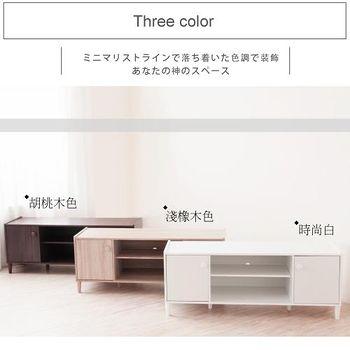 HOPMA 和風原木系二門電視櫃(胡桃木)-三色可選(F-L2D118BR/ F-L2D118MO/F-L2D118WH)