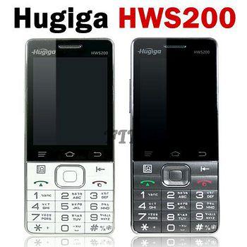 Hugiga HWS200 單卡 直立式 智慧型 軍人機 老人機 2.8吋 大按鍵 無照相