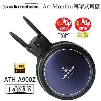 鐵三角 ATH-A900Z ART MONITOR 耳罩式耳機