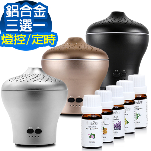 ANDZEN 日系風格香氣負離子鋁合金水氧機(AZ-2500)(3選1)+贈澳洲單方純精油10mlx5瓶.