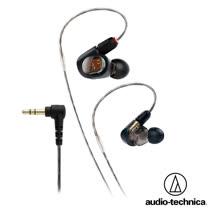 鐵三角 ATH-E70 三單體平衡電樞耳塞式監聽耳機