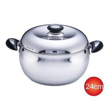 牛頭牌 小牛鼓型湯鍋(雙耳) -24cm