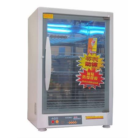 【小廚師】四層紫外線防爆烘碗機 TF-979A