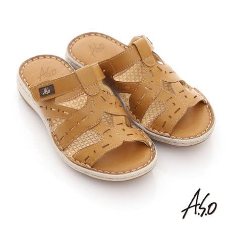 【A.S.O】頂級氣墊 全真皮簍空魔鬼氈涼拖鞋(茶)