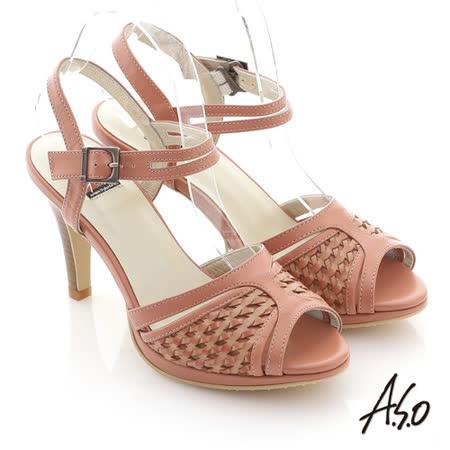 【A.S.O】異域拼盤 渡假感編織高跟涼鞋(橘紅)