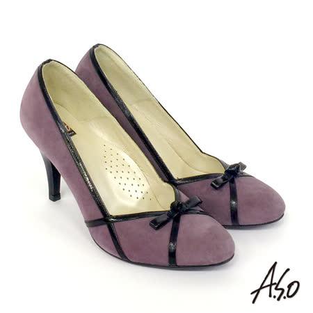 【A.S.O】都會時尚 絨面羊皮美型窩心高跟鞋(紫)