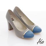 【A.S.O】玩美彈力 全真皮撞色金屬邊條窩心跟鞋(淺灰)