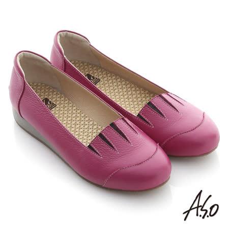 【A.S.O】活力勁步 牛軟皮鬆緊奈米休閒平底鞋(桃粉紅)