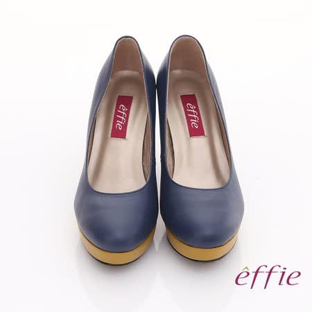 【effie】玩色系列 全真皮撞色美學粗高跟鞋(藍)