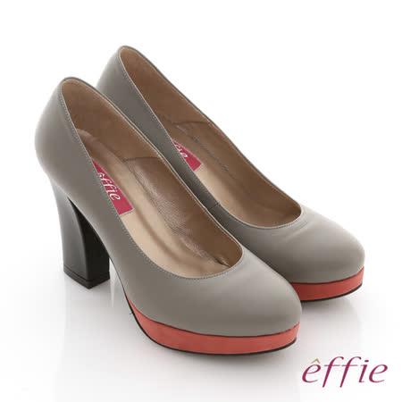 【effie】玩色系列 全真皮撞色美學粗高跟鞋(灰)