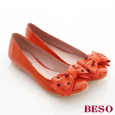 【BESO】蜜糖舞曲-真皮鏡面布料蝴蝶結平底娃娃鞋(橘)
