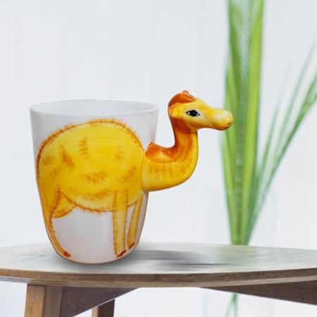 3D動物造型手繪風陶瓷杯- 駱駝(350ml)