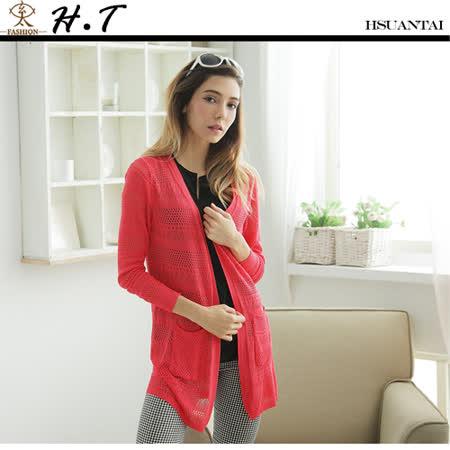 玄太-簡約變化織紋長版針織罩衫(桃紅)