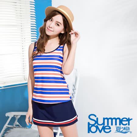 【SUMMERLOVE夏之戀】亮彩甜心加大碼長版三件式泳衣(S16737)