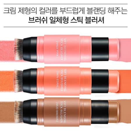韓國 MISSHA 雙頭刷毛腮紅膏 8g