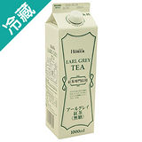 HOMER伯爵紅茶1000G /瓶