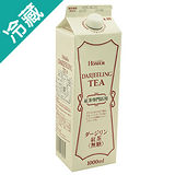 HOMER大吉嶺紅茶1000G  /瓶
