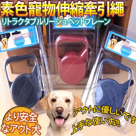 DYY》小型犬貓專用簡便寵物自動索狀伸縮牽繩3米隨機出貨