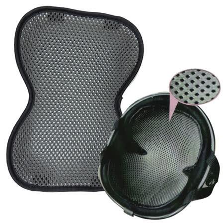 捷豹 竹炭安全帽內襯-半罩 YW-R01