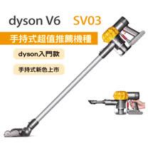 【送手持工具組+無纏結吸頭】dyson V6 SV03 無線手持式吸塵器 琉璃黃
