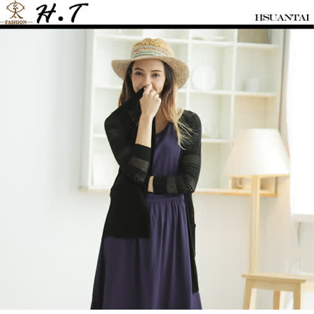 玄太-簡約變化織紋長版針織罩衫(黑)