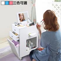 《C&B》雅子日式隙縫邊櫃化妝車