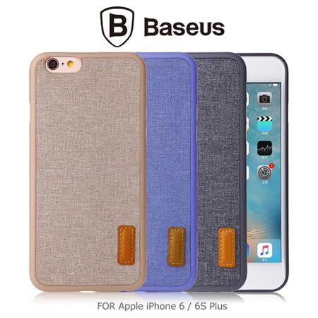 BASEUS Apple iPhone 6/6S Plus 藝紋殼