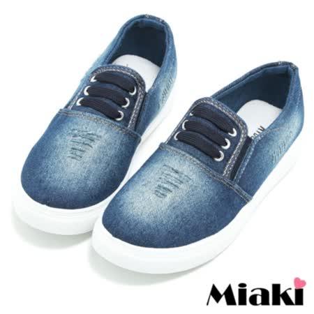 【Miaki】帆布鞋韓式簡約平底休閒懶人鞋 (深色)