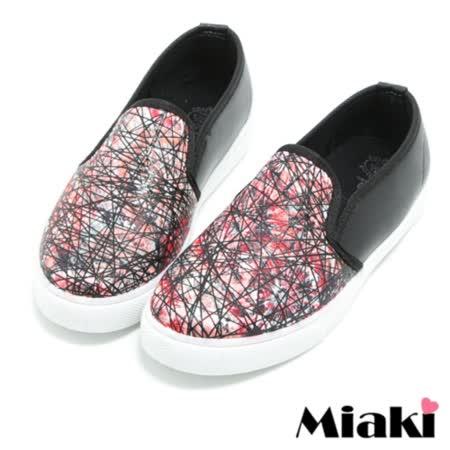 【Miaki】懶人鞋街頭潮流平底休閒包鞋 (紅色)