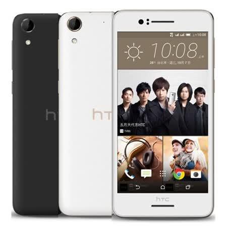 HTC Desire 728 dual sim 5.5吋雙卡雙待八核機(板橋 愛 買D728x)-加送9H玻璃保護貼+保護套