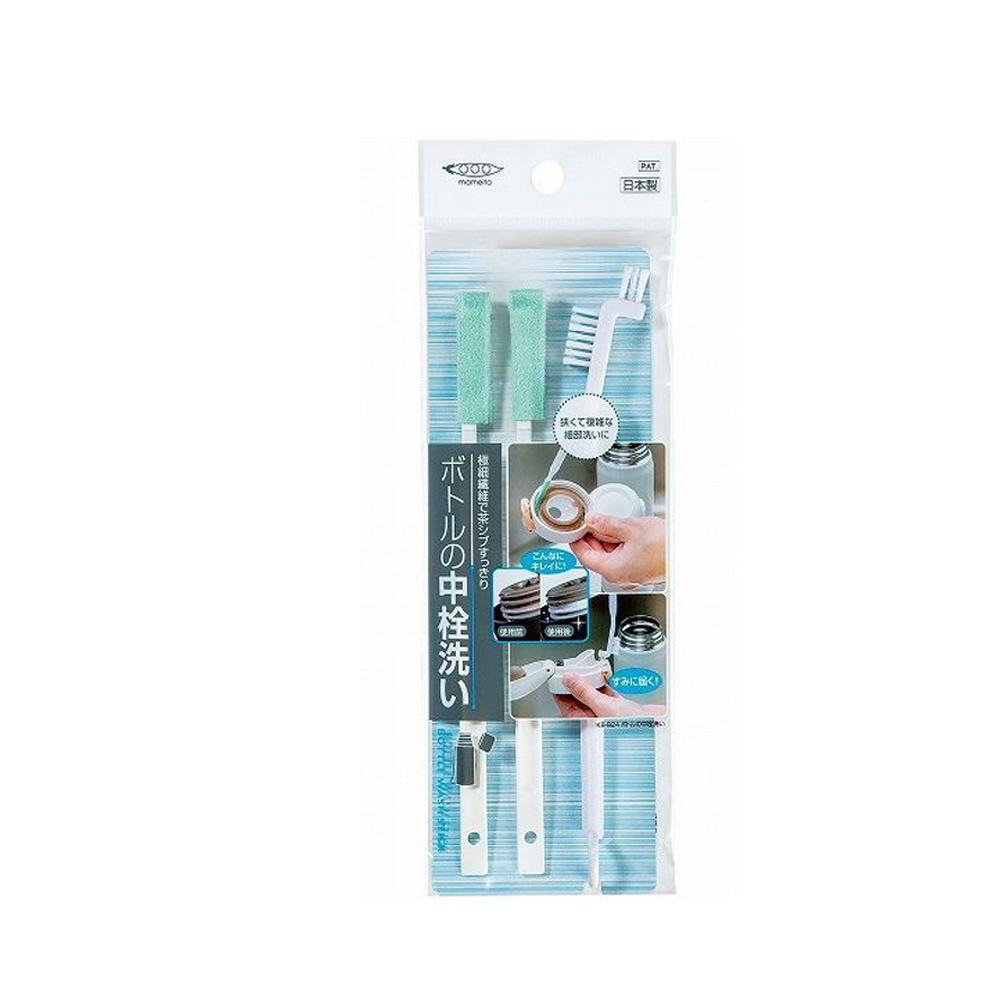 日本 MAMEITA 保溫瓶罐清洗清潔刷具組 10組