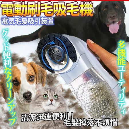 SHED Pal》掌上型寵物電動刷毛吸毛機