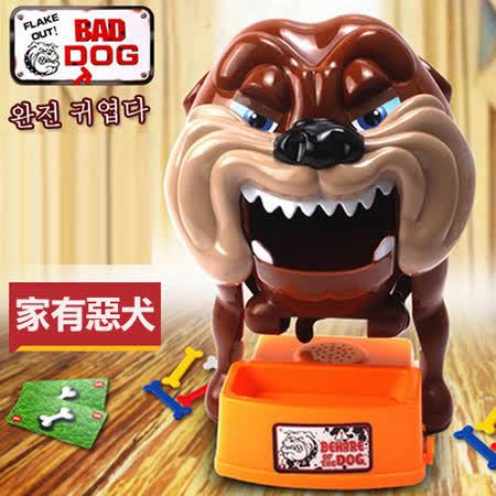 【17mall】家有惡犬夾骨頭偷骨頭桌遊遊戲機(小心惡犬)-5組